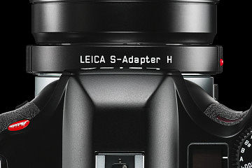 S-Adapter H_front with S2