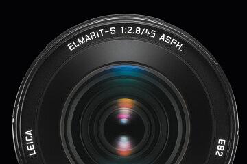 Leica Elmarit-S 45_top-3