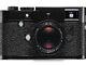 Leica M-P_black_front