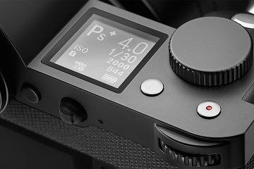 Leica SL_CU_2