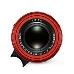 leica-apo-summicron-m_red_top_rgb