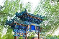 D6950a Archway. Beihai Park. Beijing. China
